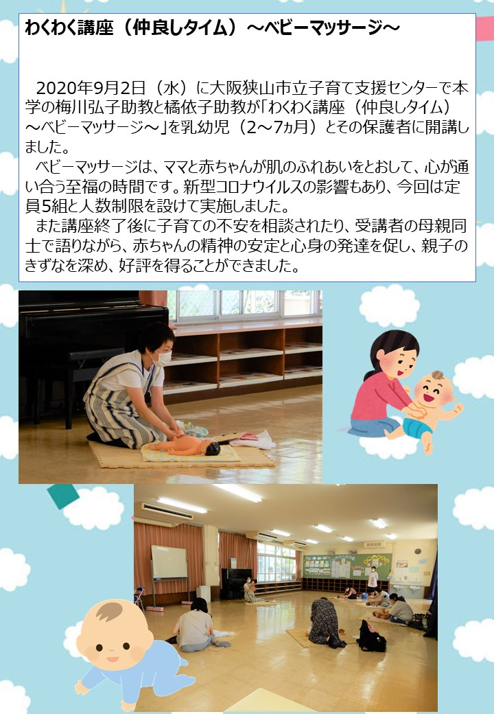 プレゼンssテーション1.jpg