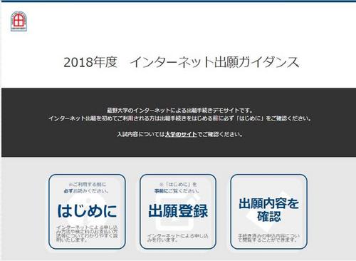Web出願例.jpg